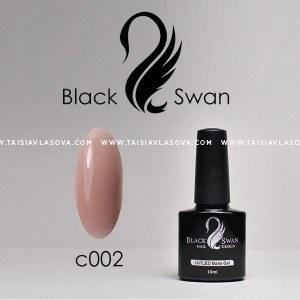 База каучуковая камуфляж Black Swan с002 / 15 мл