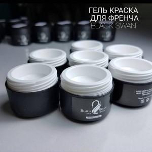 Гель-краска для френча Black Swan 001 / 5г