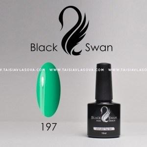 Гель-лак Black Swan 197 / 8мл