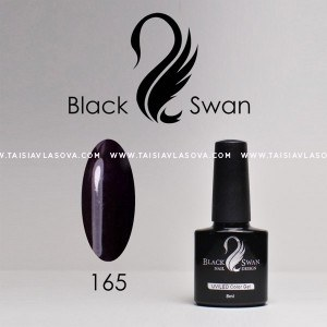 Гель-лак Black Swan 165 / 8 мл