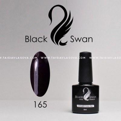 Очень темный баклажановый гель-лак Black Swan 165