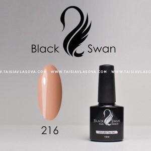 Гель-лак Black Swan 216 / 8мл