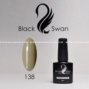 Гель-лак Black Swan 138 / 8мл