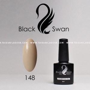Гель-лак Black Swan 148 / 8мл
