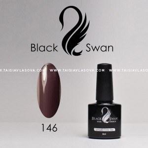 Гель-лак Black Swan 146 / 8мл