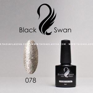 Гель-лак Black Swan 078 / 8мл