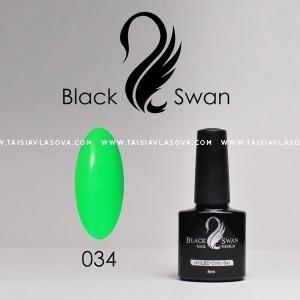 Гель-лак Black Swan 034 / 8мл