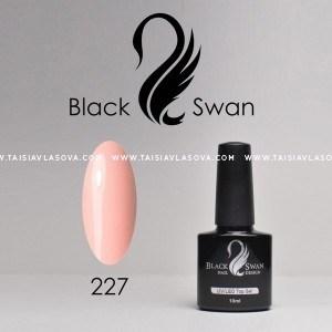 Гель-лак Black Swan 227 / 8мл