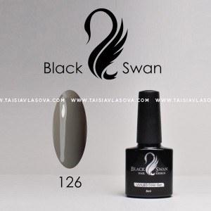 Гель-лак Black Swan 126 / 8мл