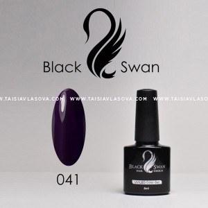 Гель-лак Black Swan 041 / 8мл