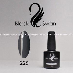 Гель-лак Black Swan 225 / 8мл
