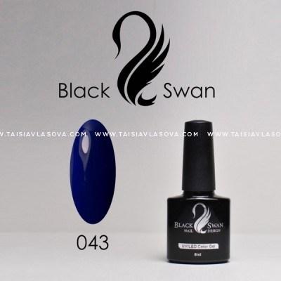 Насыщенный темно-синий гипоаллергенный гель-лак Black Swan 043