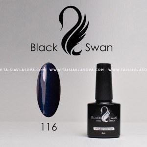 Гель-лак Black Swan 116 / 8мл