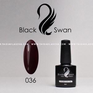 Гель-лак Black Swan 036 / 8мл