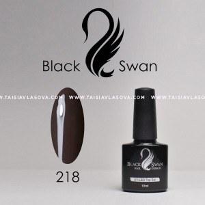 Гель-лак Black Swan 218 / 8мл