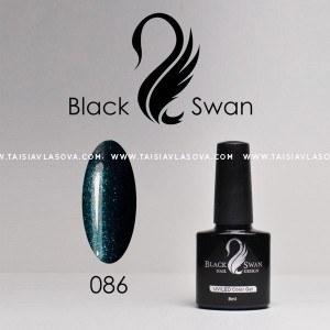 Гель-лак Black Swan 086 / 8мл