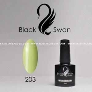 Гель-лак Black Swan 203 / 8мл