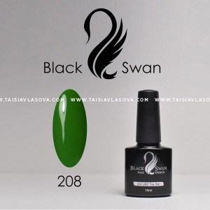 Гель-лак Black Swan 208 / 8мл