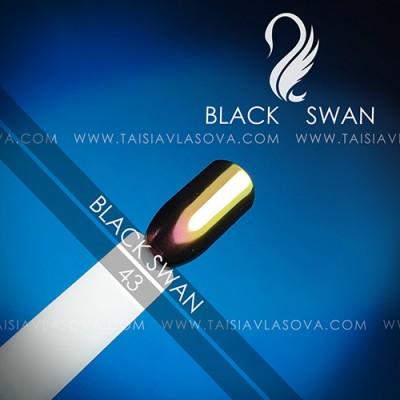Цветной пигмент для ногтей - зеркальная втирка Black Swan 43