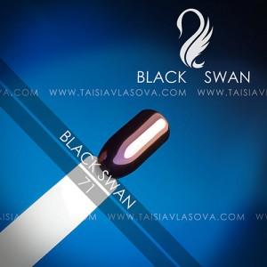 Зеркальный пигмент Black Swan 71