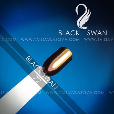 Втирка для маникюра - цветной пигмент Black Swan 72