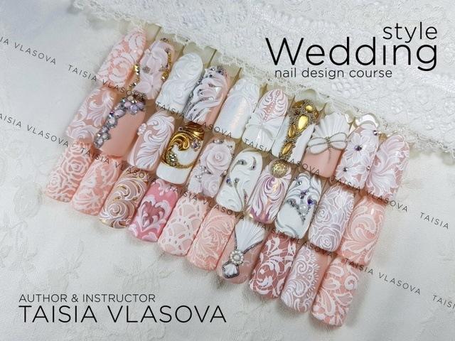 Курс свадебного дизайна ногтей - Wedding Style