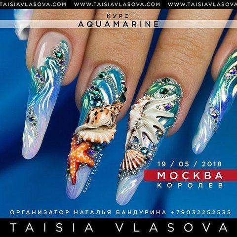 Курс дизайна ногтей — Москва - Королев
