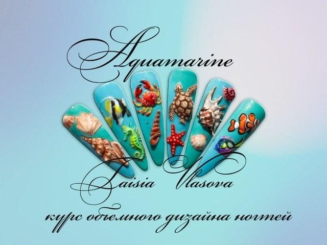 Курс объемного дизайна ногтей гелем