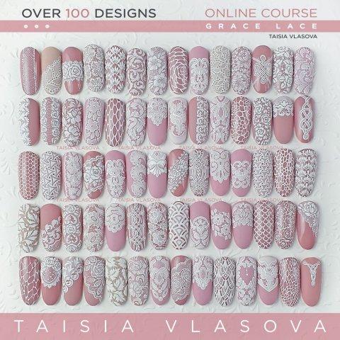 Онлайн курс дизайна ногтей — Grace Lace