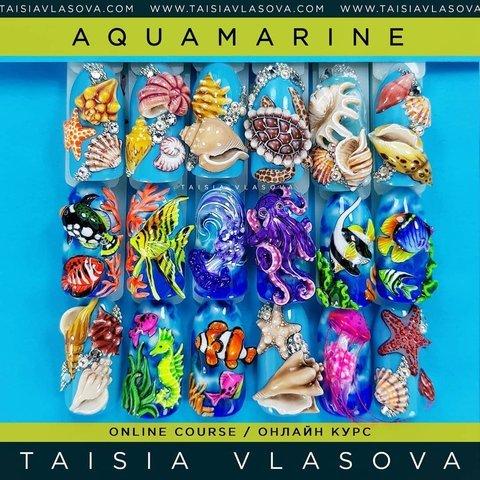 Онлайн курс 3D дизайна ногтей — Aquamarine