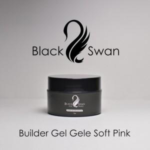 Гель-желе камуфляж Black Swan / 15г