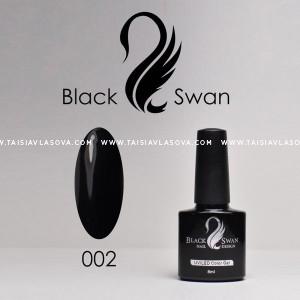 Гель-лак Black Swan 002 / 8мл