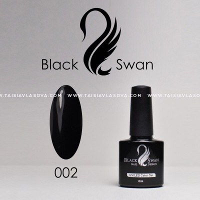 Черный гель-лак Black Swan 002 - качественные гипоаллергенные материалы для ногтевого сервиса.