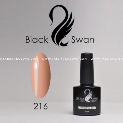 Купить немецкий гипоаллергенный гель-лак Black Swan 216
