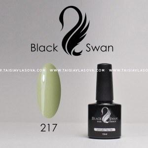 Гель-лак Black Swan 217 / 8мл