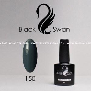 Гель-лак Black Swan 150 / 8мл