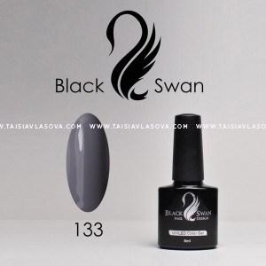 Гель-лак Black Swan 133 / 8мл