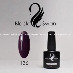 Гель-лак Black Swan 136 / 8мл