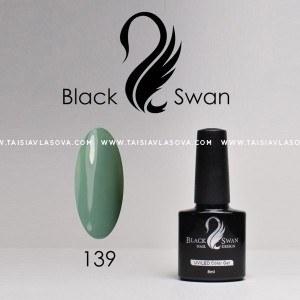 Гель-лак Black Swan 139 / 8мл