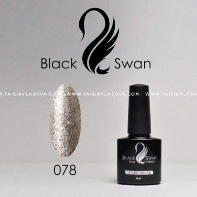 Серебристый гель-лак с блестками Black Swan 078