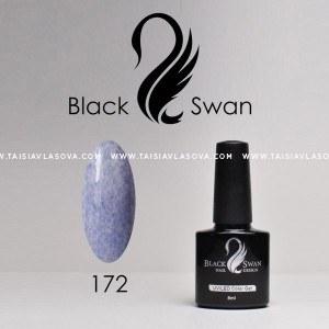 Гель-лак Black Swan 172 / 8мл