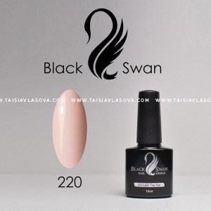 Гель-лак Black Swan 220 / 8мл