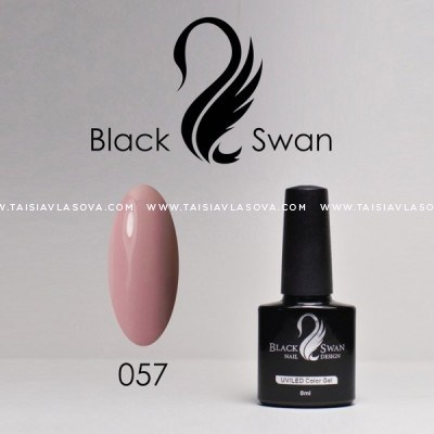 Нюд гель-лак Black Swan 057