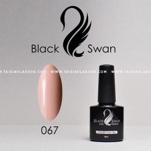 Гель-лак Black Swan 067 / 8мл