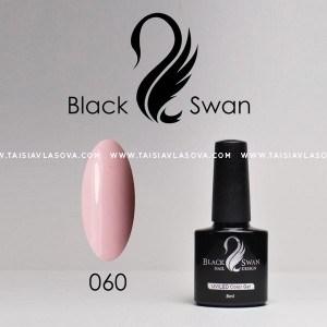 Гель-лак Black Swan 060 / 8мл