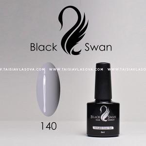Гель-лак Black Swan 140 / 8мл