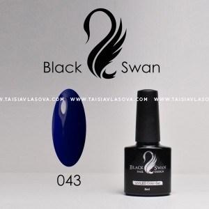Гель-лак Black Swan 043 / 8мл
