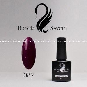 Гель-лак Black Swan 089 / 8мл