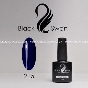 Гель-лак Black Swan 215 / 8мл