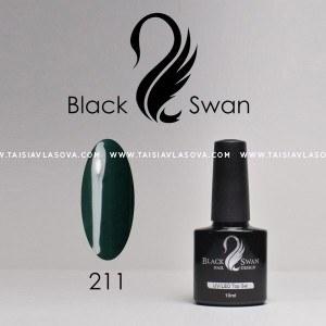 Гель-лак Black Swan 211 / 8мл